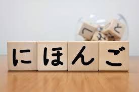 Học Tiếng Nhật – Hành trang quan trọng nhất khi đi xuất khẩu lao động Nhật Bản